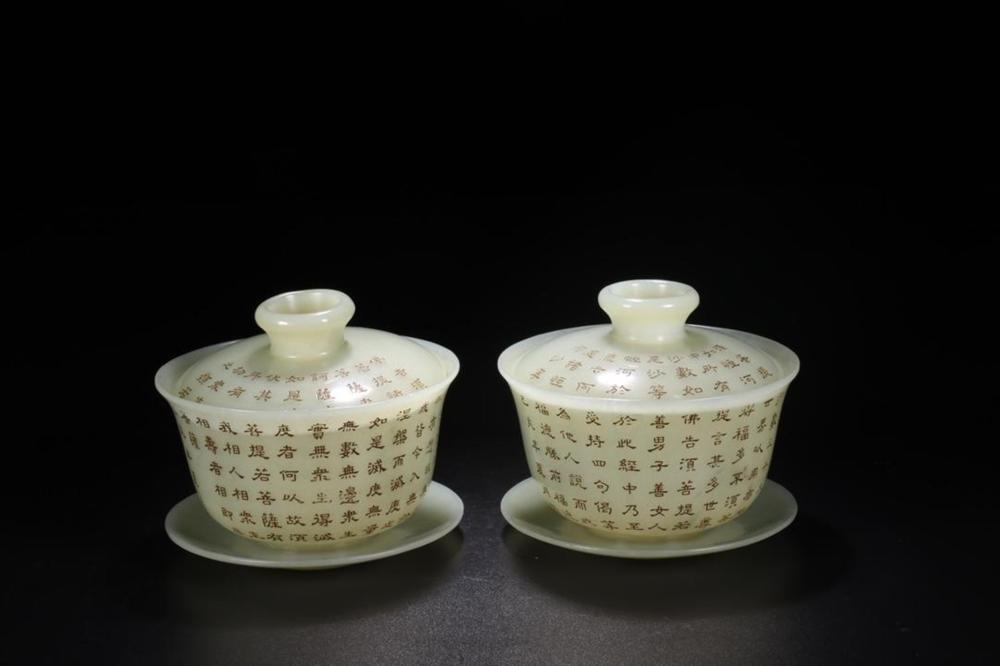 A PAIR OF WHITE JADE TEA BOWL AND COVERS.QING PERIOD