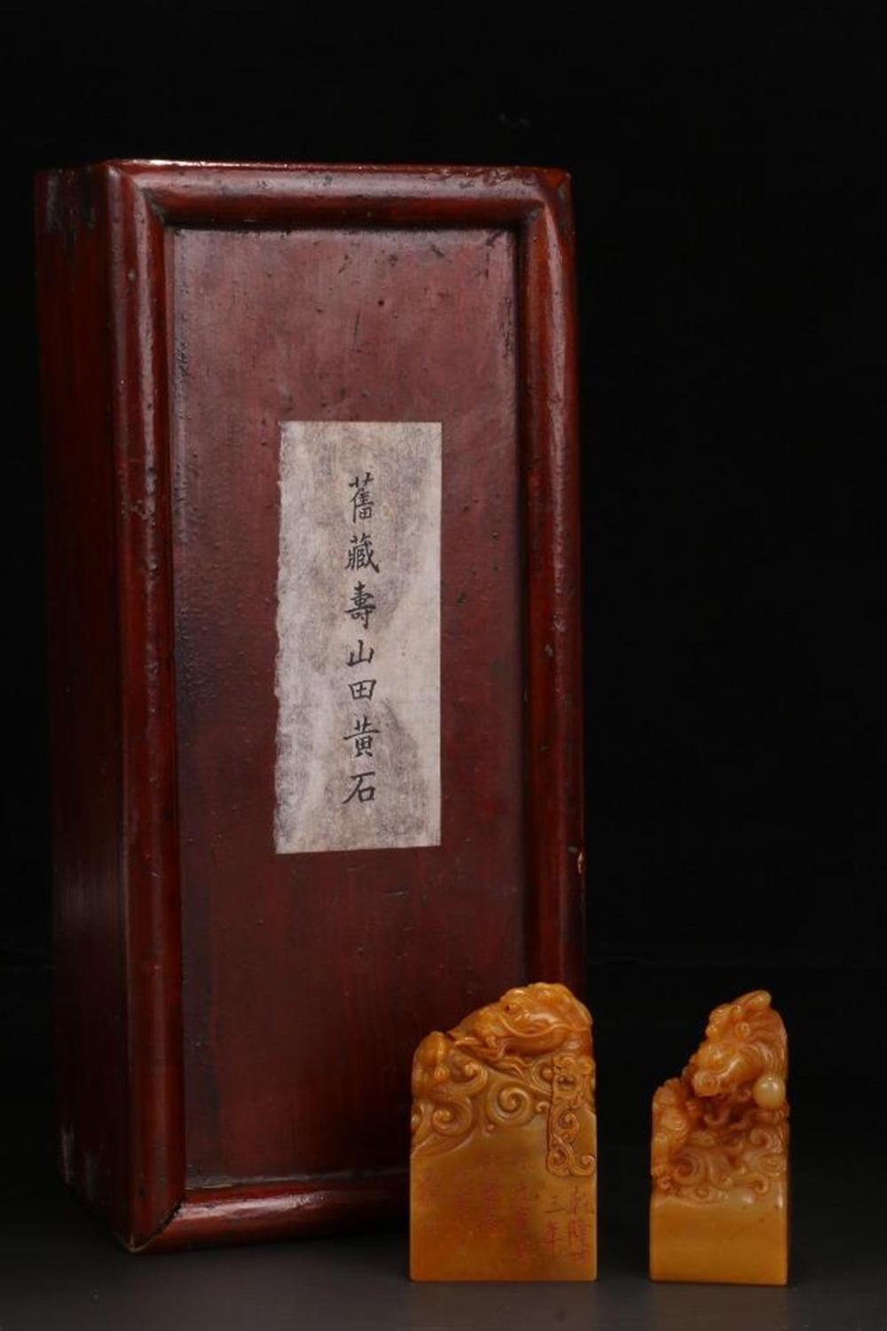 TWO OF CARVED TIANHUANGSTONE DRAGON SEALS.ANTIQUE