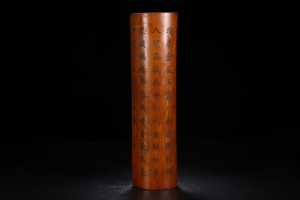 A CARVED BAMBOO WEISTREST.QING PERIOD