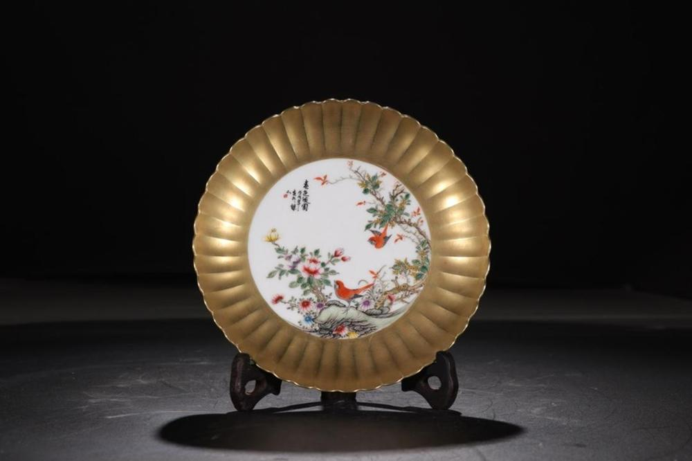 A CORAL-GROUND FAMILLE-ROSE DISH.MARK OF YONG ZHENG