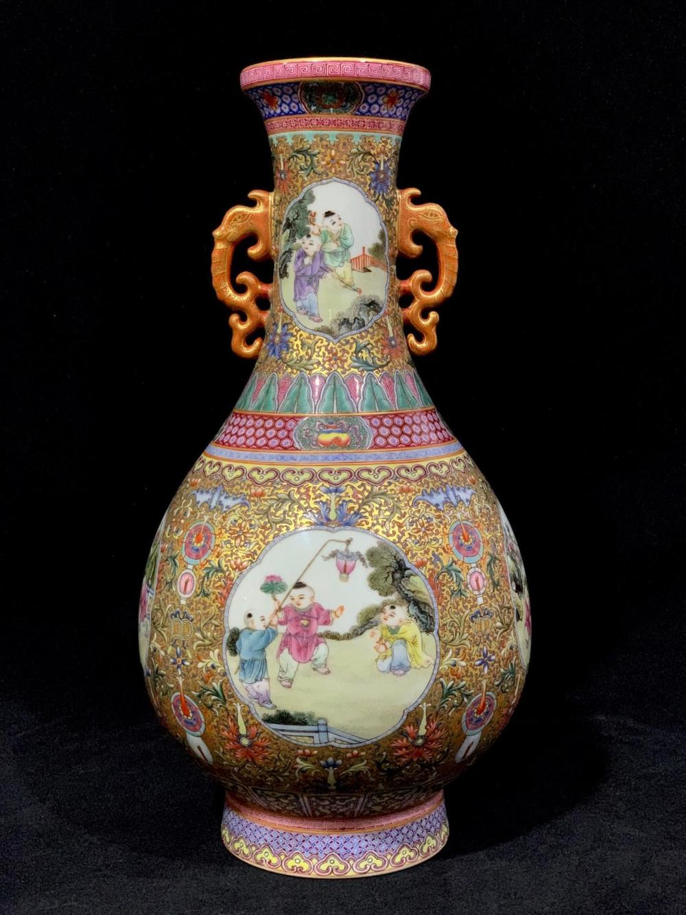A FAMILLE-ROSE GILT-DECORATED VASE.MARK OF QIANLONG