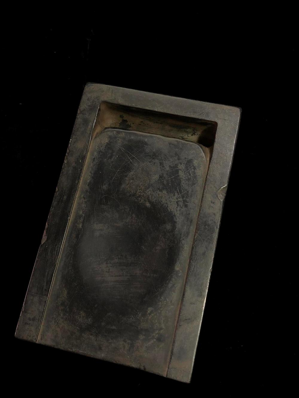 A CARVED DUAN INKSTONE.QING PERIOD
