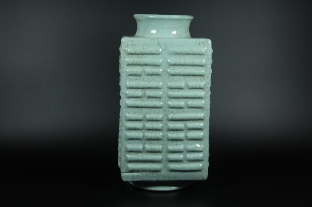 A GE-TYPE SQUARE VASE.MARK OF QIANLONG