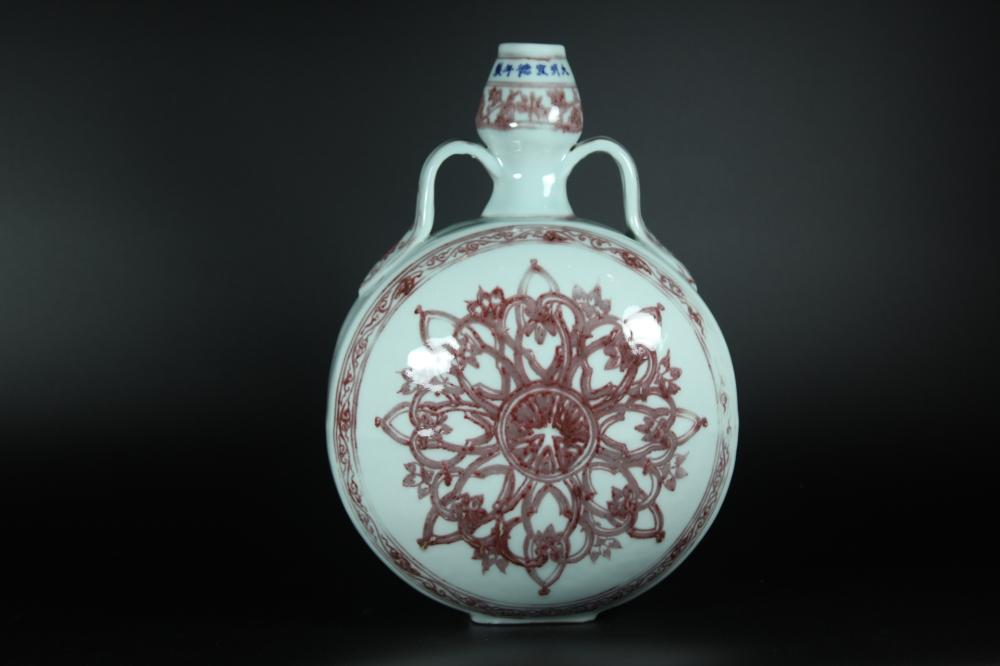 AN IRON-RED MOONFLASK.MING DYNASTY