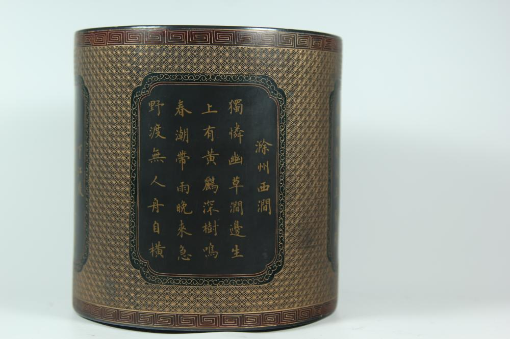 A GILT-DECORATED BLACK LACQUER WOOD BRUSHPOT.BITONG.ANTIQUE