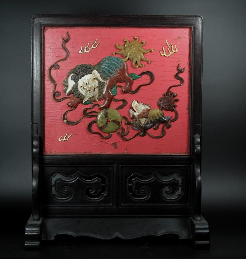 A GEM'S INLAID RED-LACQUER TABLE SCREEN.ANTIQUE