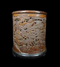 A SUPERBLY CARVED BAMBOO BRUSH POT  ,  17th Century