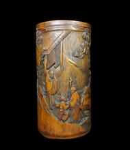 A CARVED BAMBOO BRUSHPOT ,  18th Century