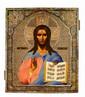 Icône Christ Pantocrator tenant les Saintes écritures et bénissant de la main droite, encadrement d'entrelacs dorés.  XX° siècle  36 x 31 cm (soulèvements au niveau des cheveux et de la main droite)