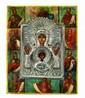 Icône Vierge à l'enfant couverture en métal argenté présentant les habits et les auréoles en repoussé. Vierge encadrée de 10 personnages représentant Dieu le Père et les Pères de