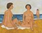 Andrey KARPOV (né en 1959) 3 Nus Huile sur toile, signée en bas à droite 40 x 50 cm
