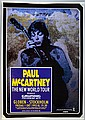 Two posters for Paul McCartney 1993 Stockholm concert & official licensed 1996 Splash posters Beatles