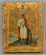 19th century Russian icon depicting St. Catherine