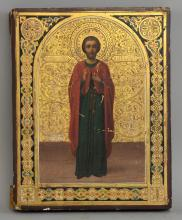 19th century Russian icon depicting St. Alexander