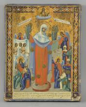 19th century Greek icon depicting The Virgin of Jo