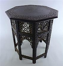 Middle Eastern carved rosewood octagonal folding table,
