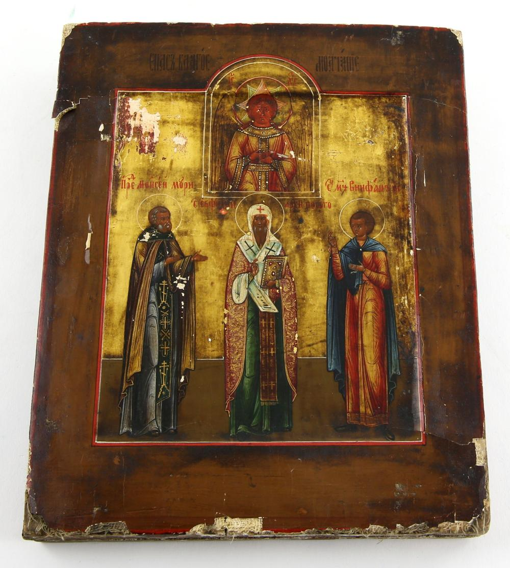 An Eastern Orthodox Icon, decorated with three fig