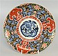 Chinese plate bright coloured decoration six character mark to base