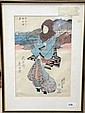Japanese wood block print of a woman, signed