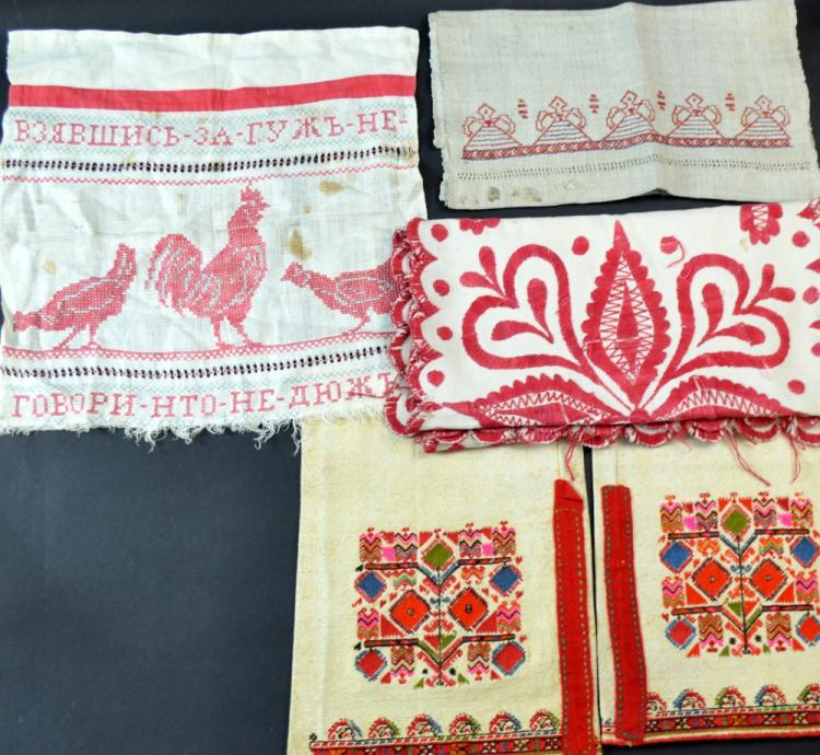 Three Russian embroidery early to mid 20th C.Prove