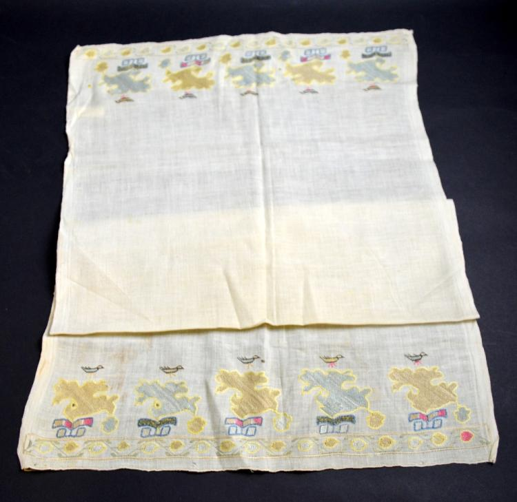 Ottoman towel, with unusual embroidered design of