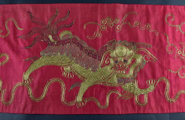 A large Chinese Qing dynasty  banner of red silk e