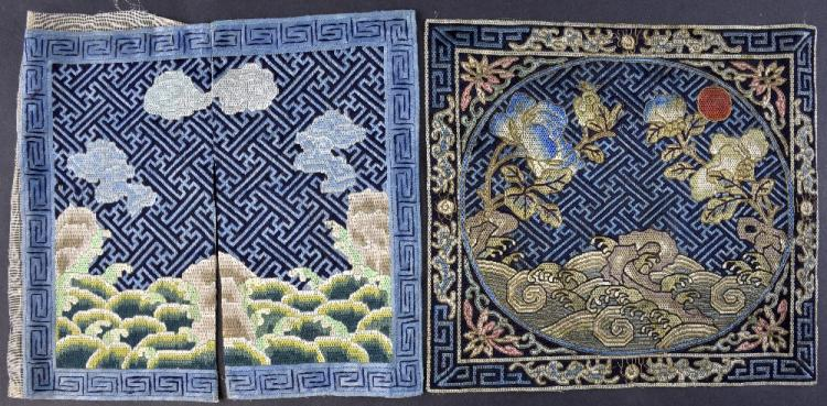 Two embroidered 'mandarin squares' both worked in