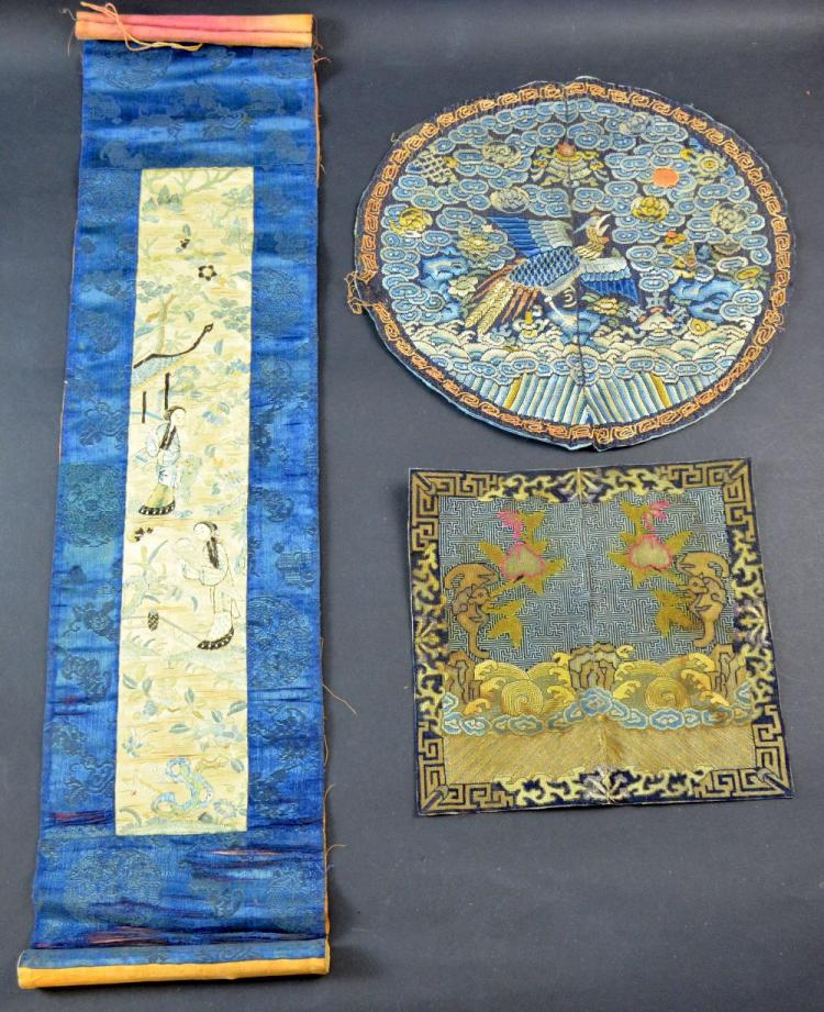 Qing dynasty Chinese Kesi square with depiction of