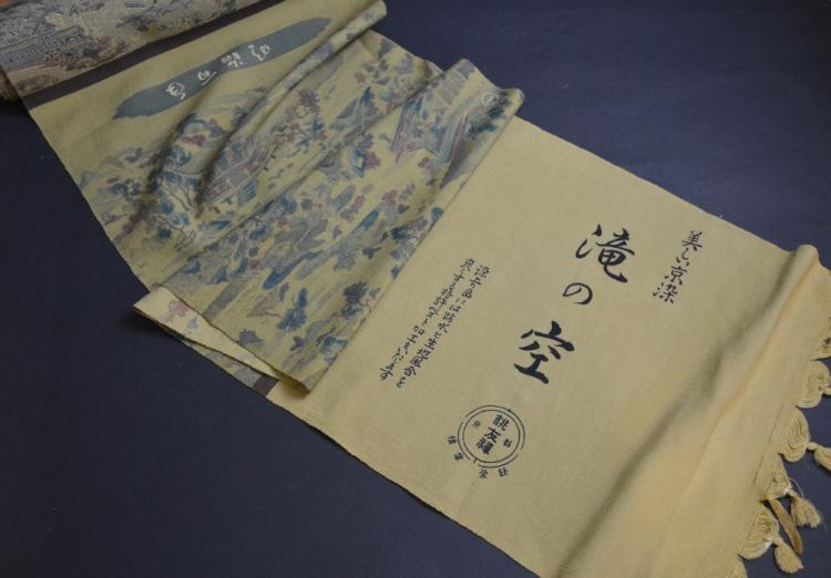 Length of Japanese obi fabric with print of buildi