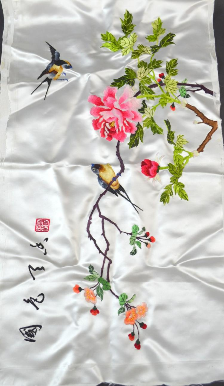 Embroidered panel with birds among branches with b