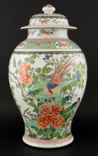 Asian & Eastern Art Auction