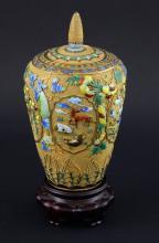 Modern Chinese silver gilt and overlaid enamel vas