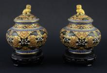 Pair of of 20th century cloisonné vases with lion