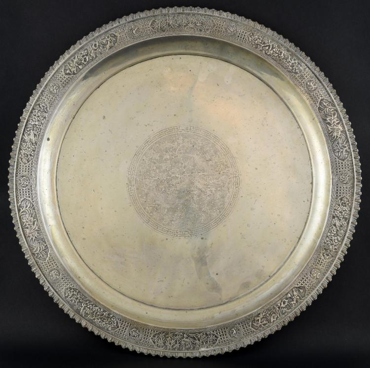 Chinese silver circular tray, the centre engraved