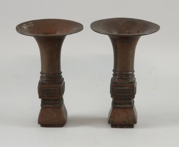 Pair of Chinese bronze Gu vases, raised seal mark