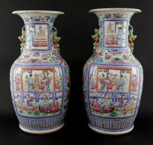 Pair of Chinese famille rose vases decorated with