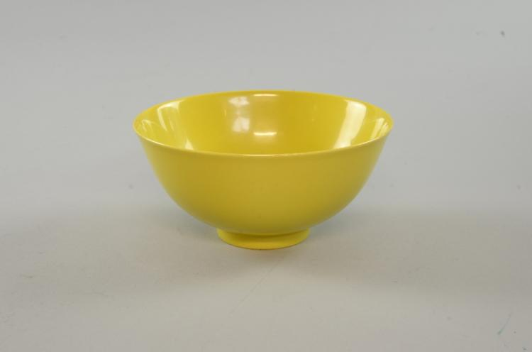 Chinese yellow glazed bowl on round foot, undergla