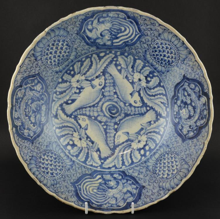 Kraak type blue and white charger decorated with f
