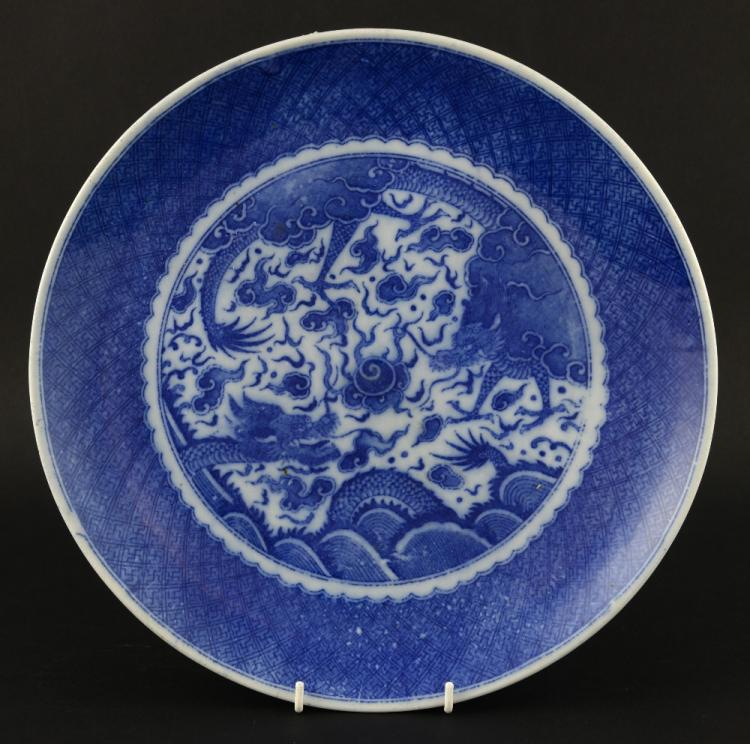 Chinese blue and white dish decorated with a drago