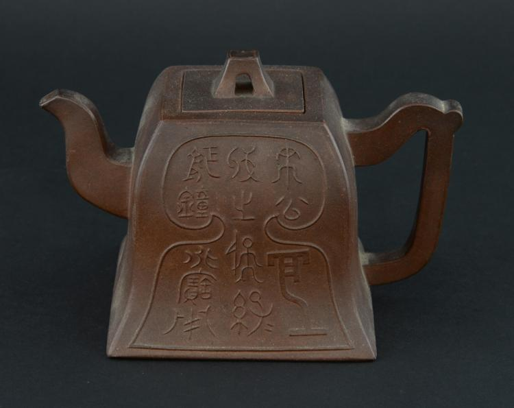 Yi Xing Chinese teapot of square section decorated