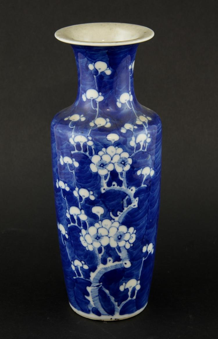 Chinese blue and white vase decorated with lotus b