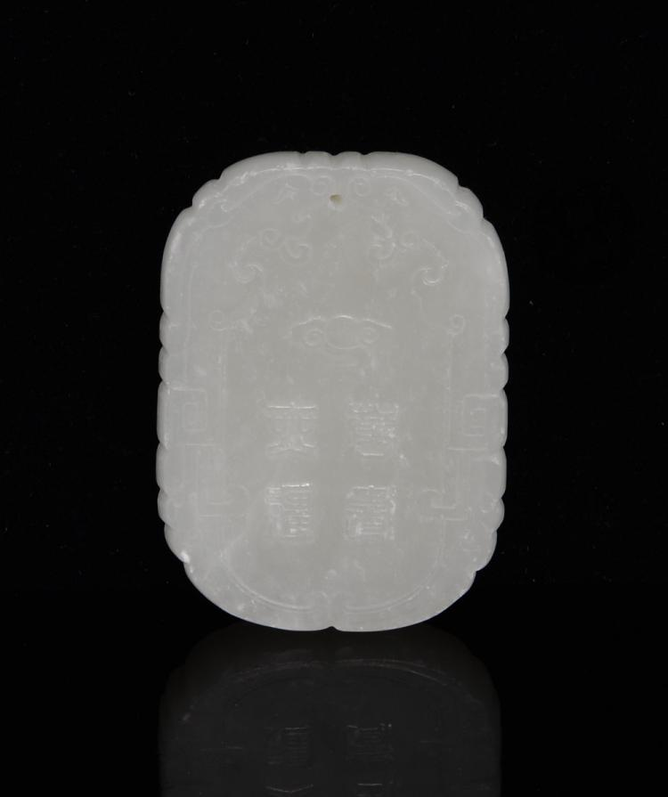 Chinese White nephrite jade pendant carved with a