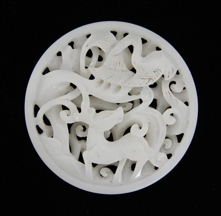 Chinese white jade circular pendant pierced and ca