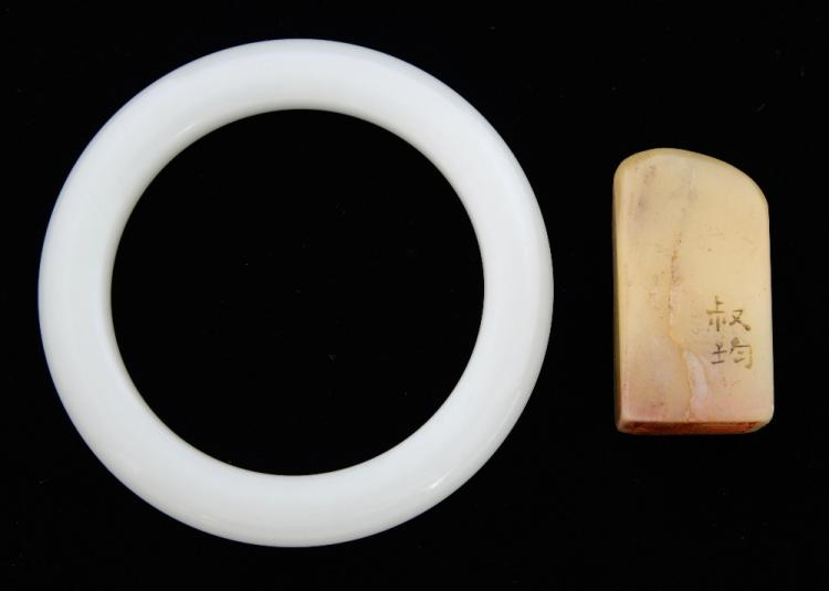 Chinese white jade bangle, 7.8cm diameter, and a h