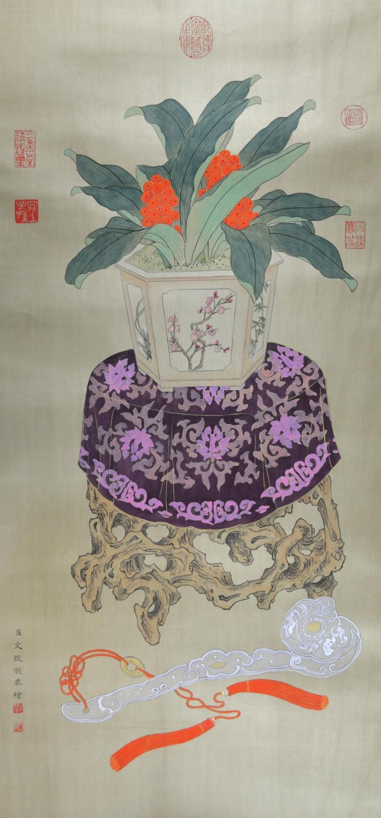 Chinese scroll painting depicting a vase of flower