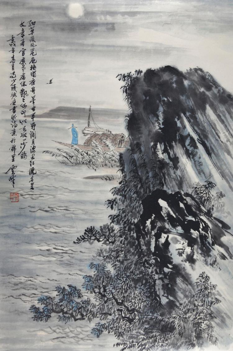 Chinese scroll painting depicting a figure in a la