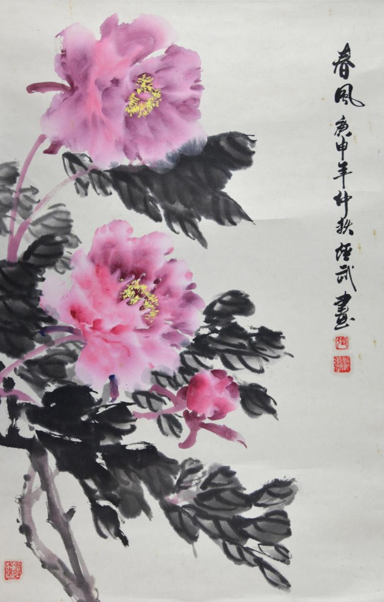 Chinese scroll painting depicting a flowering shru