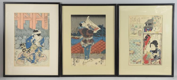 Kunichika (1835-1900) 'Harimaze-e' Woodcut Publis