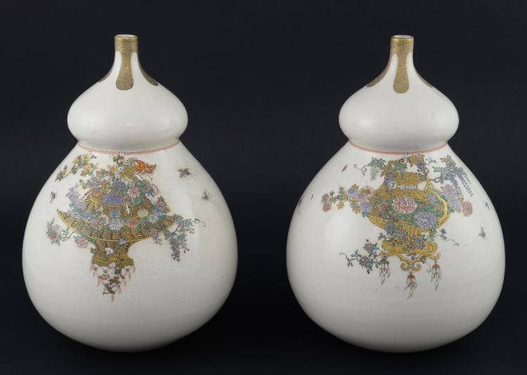 Pair of Japanese Satsuma double gourd vases decora