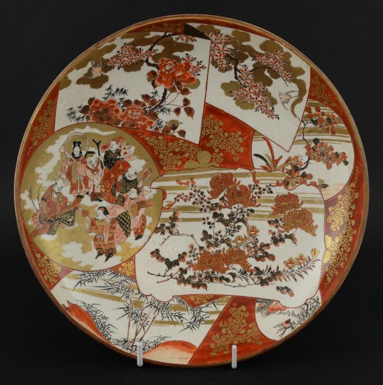 Early 20th century Japanese Kutani dish decorated